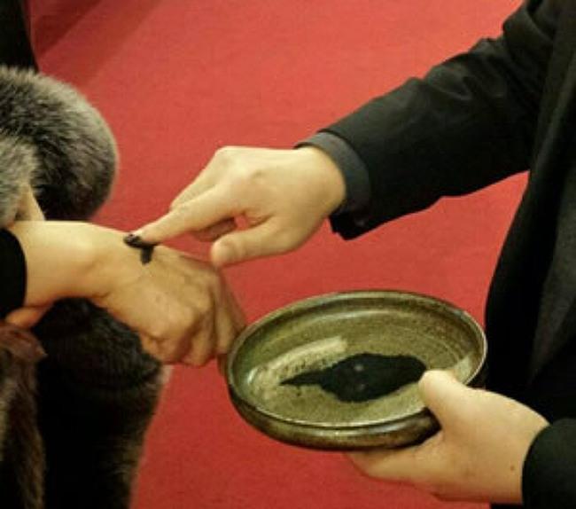 재의 수요일과 사순절 소고(小考)