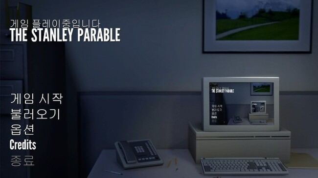 The Stanley Parable (스탠리 패러블) 한글패치 베타