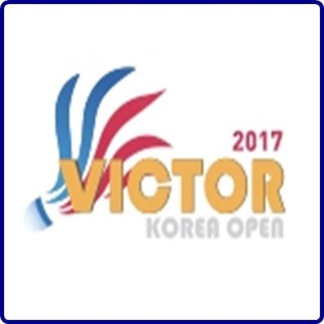 2017 빅터 코리아오픈 배드민턴대회 중계시청 방법
