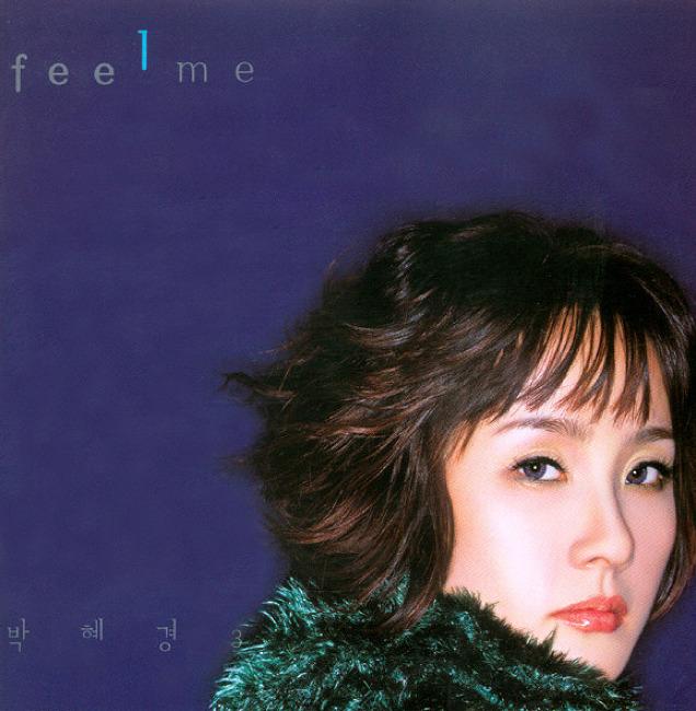 박혜경 -Rain