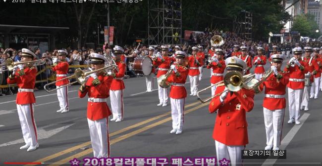 2018 컬러풀 대구 페스티벌 개막식,(제2작전사령부 군악대,의장대 퍼레이드 영상)