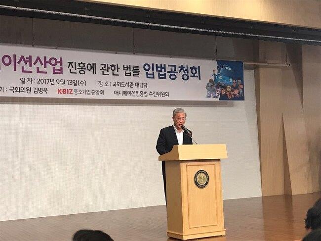 애니메이션산업 진흥에 관한 법률 입법공청회