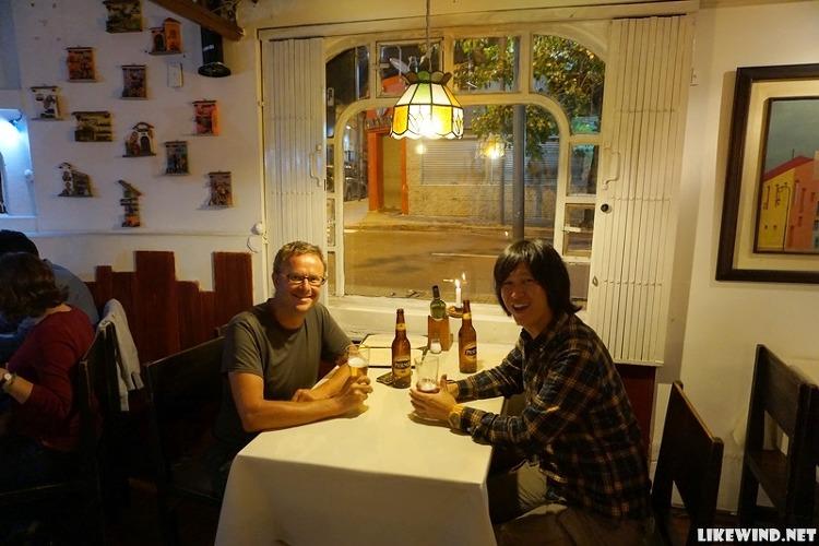 [여행인연] 2년 4개월만에 남미에서 또 만난 빈..