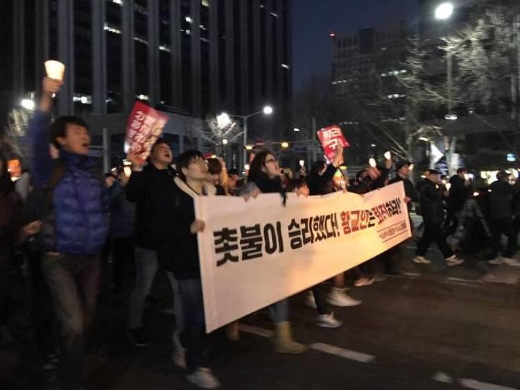박근혜 탄핵 선고 후 20차 촛불집회, 박근혜 청와대 퇴거 !