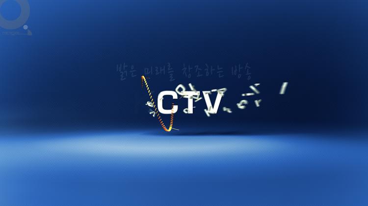 Station identification(KCTV)