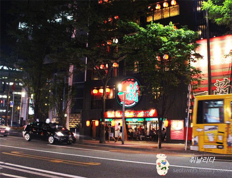 6/23~6/26 일본 후쿠오카 혼자 자유여행 ①