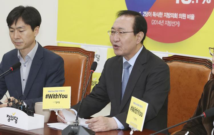"""노회찬, """"MB, 박근혜 전 대통령과 형평성 고려해도 구속.."""