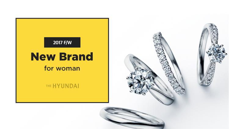 2017년 가을시즌 현대백화점 신규 입점 패션 브랜드 for Woman