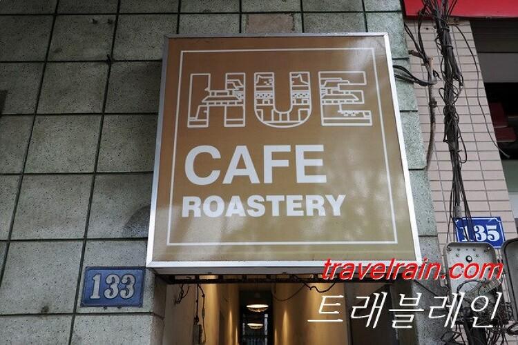 [베트남 후에 추천 카페] Hue Cafe Roastery