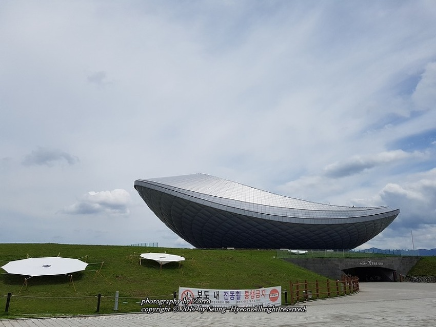 강정 대구 현대 미술제 2017
