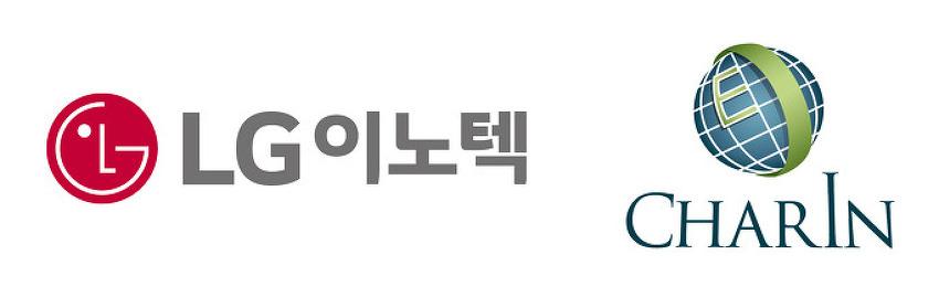 LG이노텍, 국제전기차충전협회 '차린(CharIN..