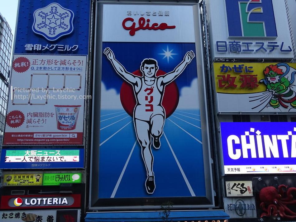 오사카 #17 셋째날 마무리+마지막날 -完-