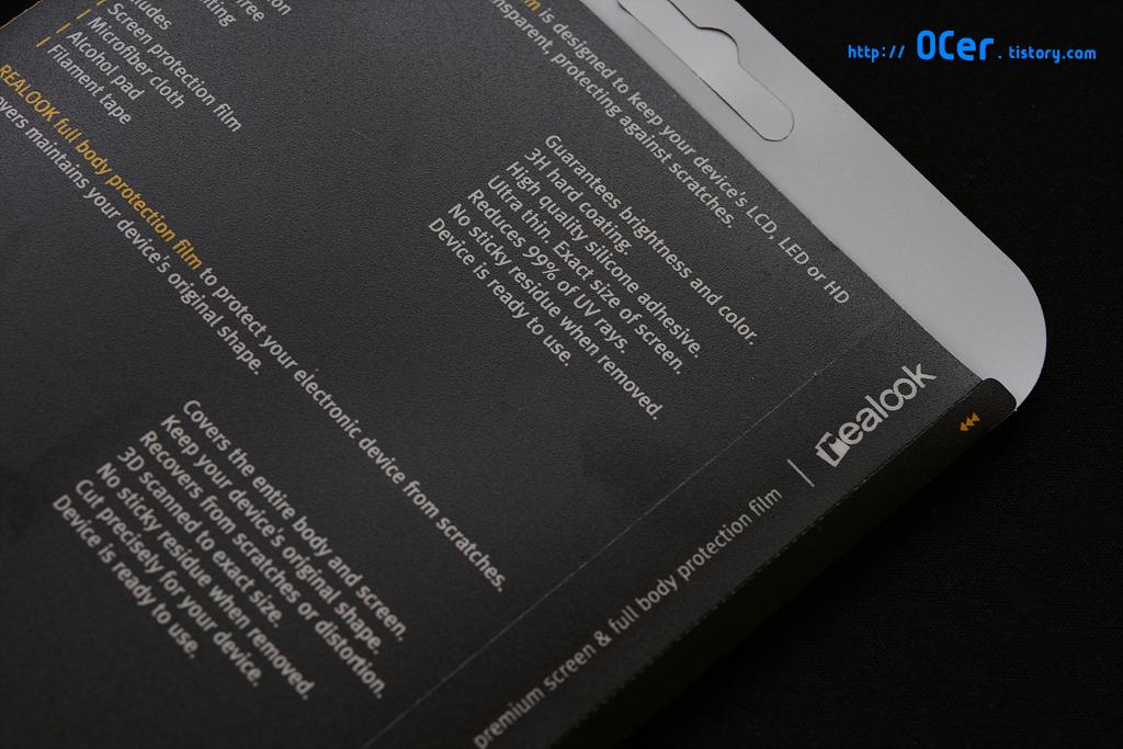 3D 포밍 액정보호 필름, It, IT뉴스, IT리뷰, OCER, ocer리뷰, 갤럭시 그랜드, 갤럭시 팝, 갤럭시S3 액정보호 필름, 갤럭시S4 액정보호 필름, 리뷰, 리얼룩 리얼가드, 리얼룩 리얼스킨, 리얼룩 액정보호 필름, 베가 넘버6, 사진, 스마트폰, 스마트폰 액정보호 필름, 아이폰5, 액보 추천, 액정보호 필름 추천, 옵티머스 LTE3, 옵티머스g 프로, 이슈, 타운뉴스, 타운리뷰, 타운염장, 타운포토, 포밍 액정보호 필름