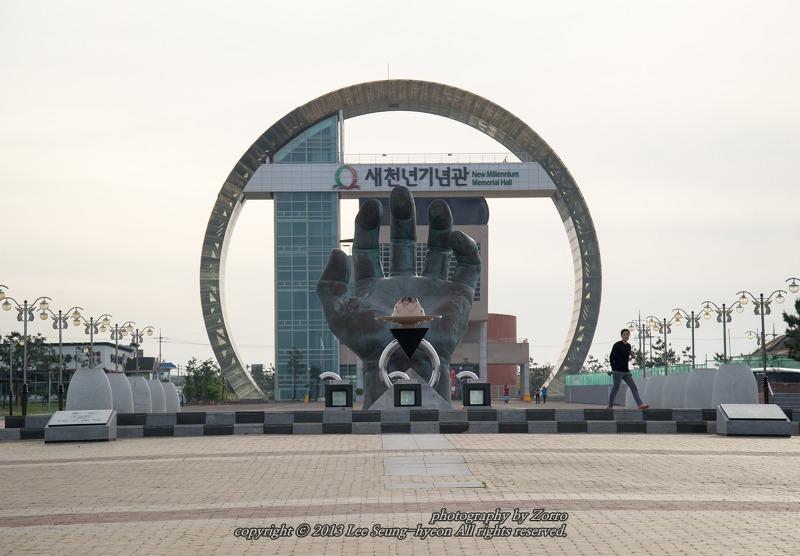 새천년기념관