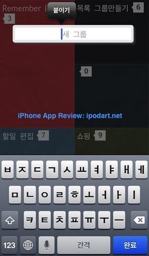 MemoZy (빠른생각정리) 아이폰 아이패드 추천 할일 관리 체크 메모