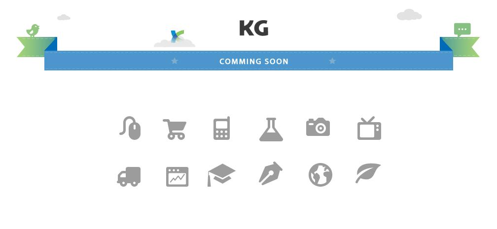 KG그룹블로그, 인포그래픽, Infographic