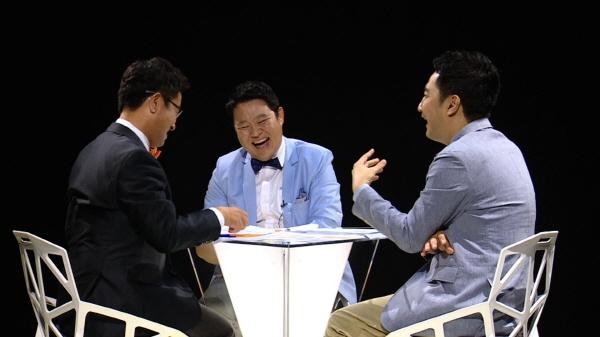 썰전 이철희, 김구라, 강용석