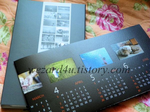 티스토리 달력3 (Tistory Calendar)3