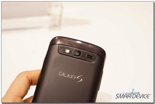 mwc, mwc2012, 삼성, 삼성전자 스마트폰, 갤럭시S Blazse 4G