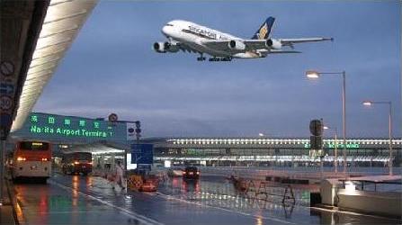 나리타공항은 실패작?