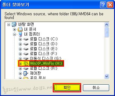 윈도우(Windows)XP 설치CD드라이브 선택