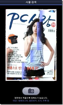 daum_app_book_4