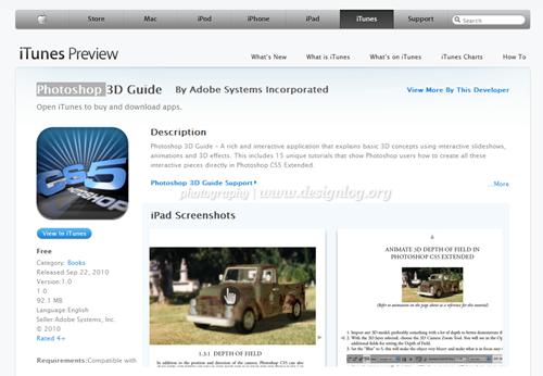 아이패드 어플 포토샵 3D 가이드(Photoshop 3D Guide)