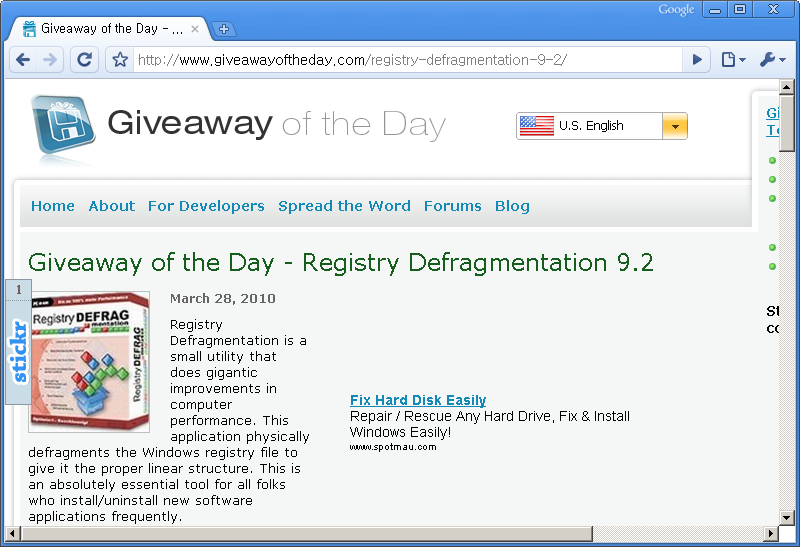 Giveaway of the Day 홈페이지 - 오늘은 Registry Defragmentation 9.2 프로그램이 공짜!