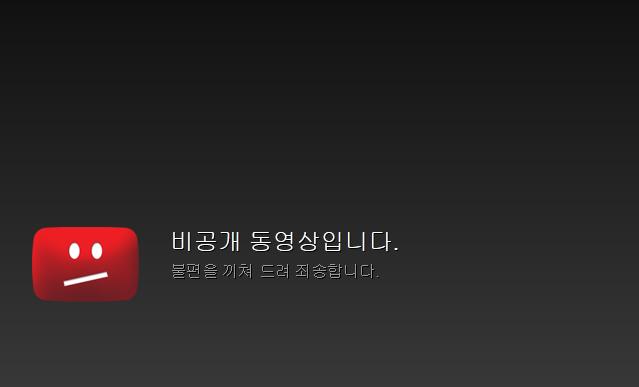 서울시가 싸이의 인기 편승해 무리수