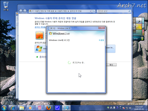 win7_rc_kr_174