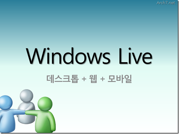 windows_live_era_13