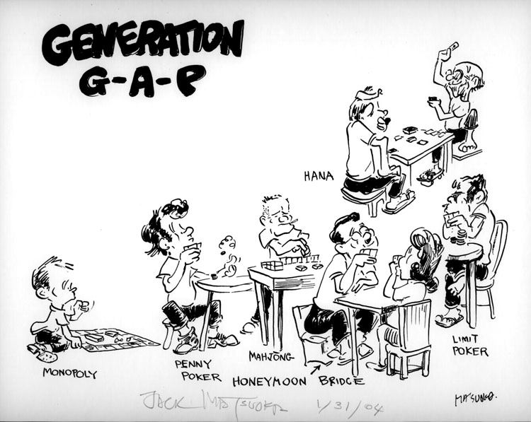 """the generation gap between older and Heller: when i was a teenager the term """"generation gap"""" made it to the cover of life magazine, and there seemed to be a truly profound schism between what the pre-world war ii adults."""
