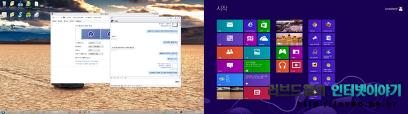 윈도우8 시작버튼 클래식 쉘 Classic Shell 스타일 설정 가능한 윈도우8 시작프로그램