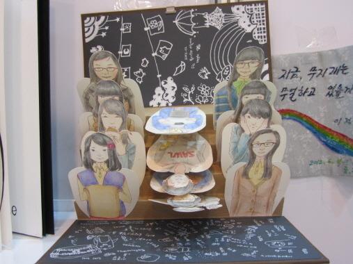 2012 서울국제도서전