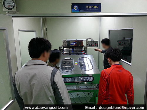 Training buyers for operating automatic sorting machine(sorter) for soft gelatin capsules in Korea