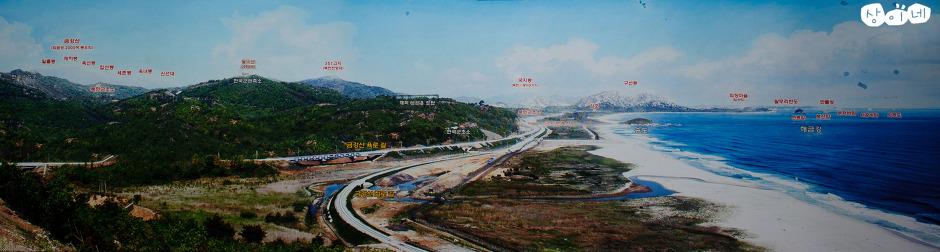 Sang-E's Photo Blog :: 강원도 고성의 통일전망대에서 바라 본 북한의 바다