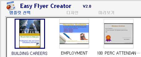 한국어화 2 - 왼쪽 위 메뉴 한국어화