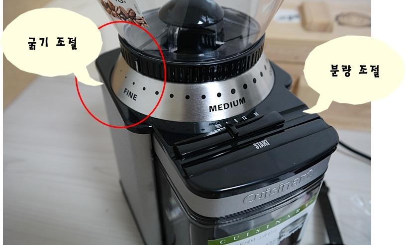 아이스 카페 라떼, 커피 얼음, 전동 커피 그라인더, 커피 그라인더, 커피 그라인더 추천, 쿠진아트 커피 그라인더, 원두 커피 그라인더, 쿠진아트 DBM-8KR, 맷돌방식 커피 그라인더, 아이스 카페라떼 만들기, 아이스커피, 아이스 카페라떼, 맷돌식 커피 그라인더, 커피 분쇄기,