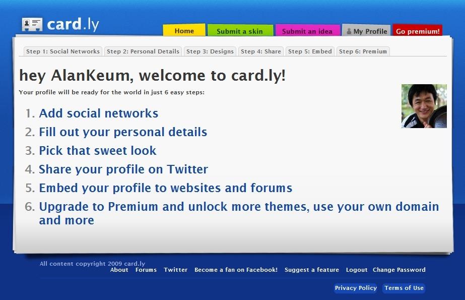 card.ly 카드 생성 단계