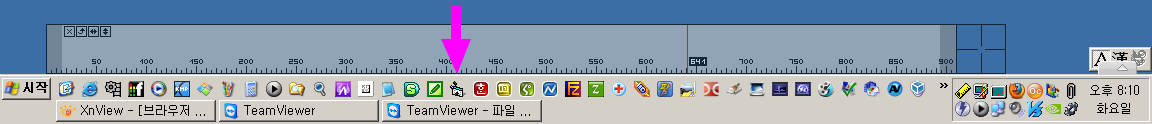 왕미친놈 컴퓨터의 주요 프로그램