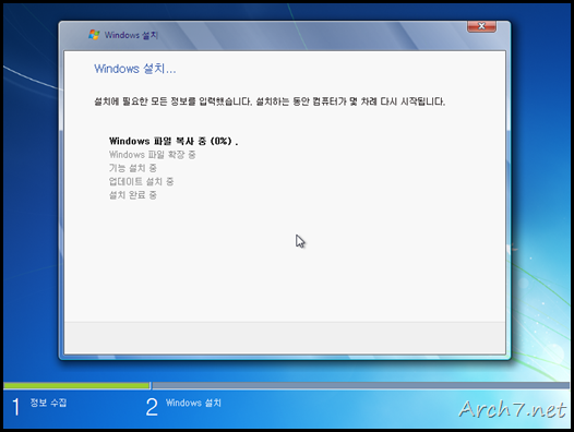 win7_7100_korean_21