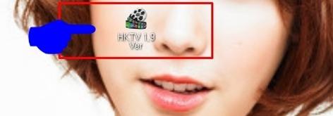 HKTV 실행 파일