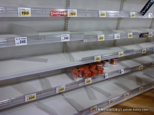 지진이 나도 먹을 수 없는 것.jpg