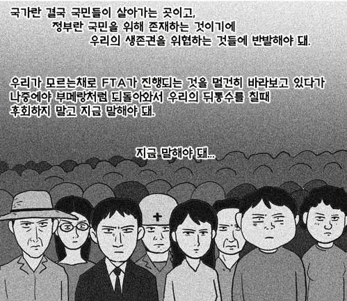 daum_net_20111109_004541