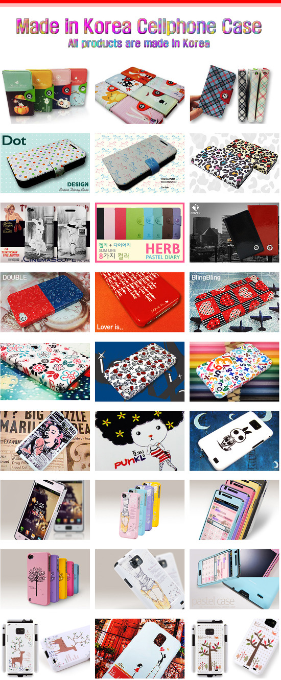 Korean cellphone case(cellphone cover) MOQ 30pcs