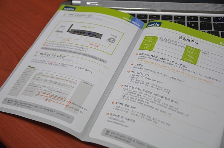 netis WF2409, netis 공유기, 공유기 설치, 공유기 설치., 공유기 추천, 공유기설정, 네티스 공유기