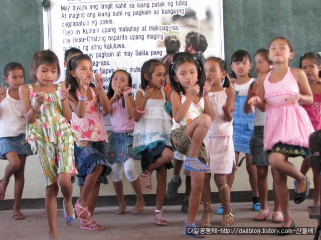 필리핀다일공동체