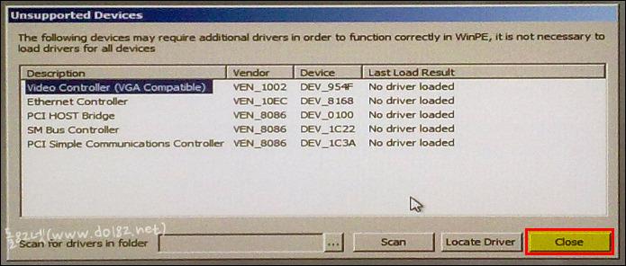 장치 드라이버 설치 닫기