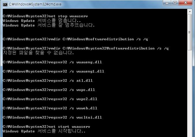윈도우7 윈도우 업데이트후 재부팅 효과 내기