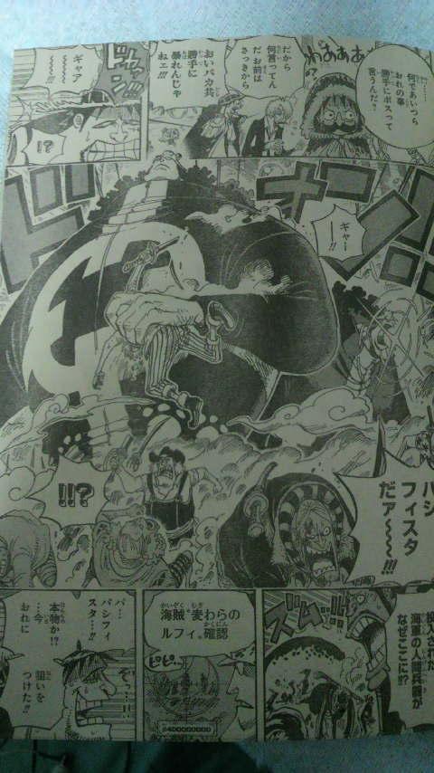 One Piece - Spoil Chapitre 601 174E6D354CBF03F885BCDF
